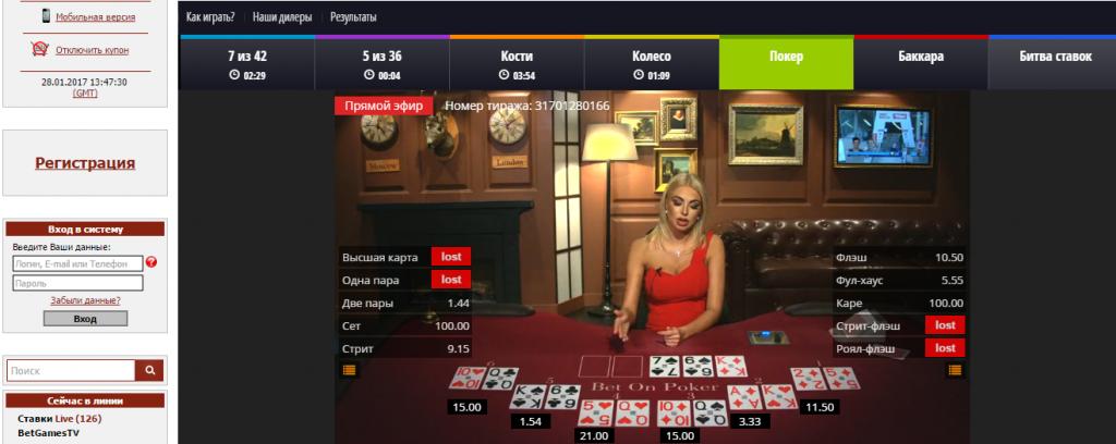 Онлайн казино Olimp