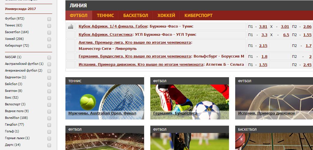 Обзор сайта Olimp